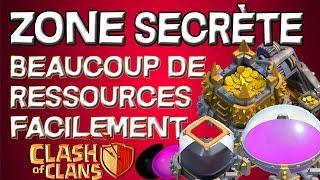 [INEDIT] La Zone Secrète de Clash of Clans / Gagner Beacoup d'Or Facilement