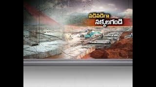 Nakkala Gandi Water Project Works   Are in Full Swing   in Nalgonda