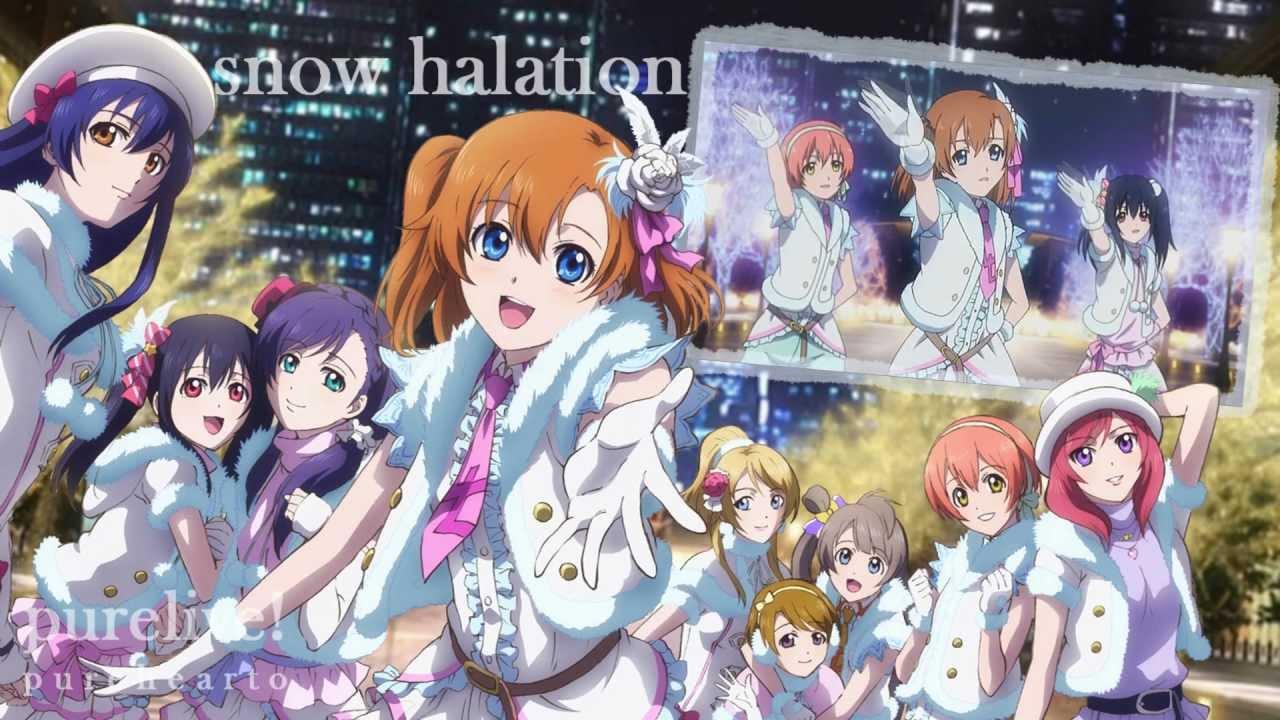u s snow halation