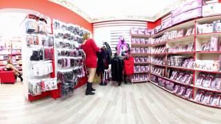 Erotik Shop Sanal Tur 360 Derece