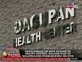 SONA: Kakulangan ng tauhan sa health centers, balakid daw sa malawakang pagbabakuna ng DOH