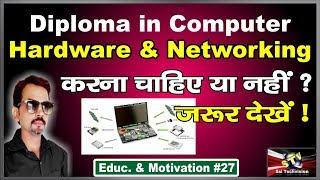 Computer Hardware and Networking Course Full Details in Hindi (क्या स्कोप है इस कोर्स के) #27