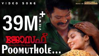 Poomuthole Song | Joseph Malayalam Movie | Ranjin Raj | Joju George | M Padmakumar
