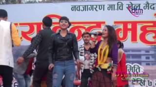 प्रिति आले र भरत क्षेत्री को घम्साघम्सी live दोहोरी    Preeti ale Vs Bharat LIVE Dohori 2073