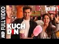 Kuch Din (Full Song) | Kaabil | Hrithik Roshan, Yami Gautam | Jubin Nautiyal | T-Series