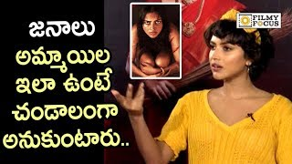 Amala Paul Shocking Comments on World Belief on Women who are Bold Aame Team Interview Filmyfocu