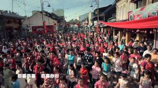 开心乐龙龙 - MY Astro 新年万人MV [高清版]