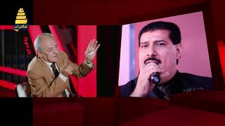 جبار صدام لصباح اللامي: عيب تقارن نفسك بكاظم الساهر وتحجي عنه بشكل هستيري