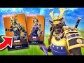 NEW SAMURAI SKINS AND KATANA CAT! | Fortnite Battle Royale