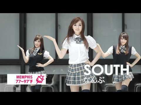 Taiwan Weather Girls PlayList