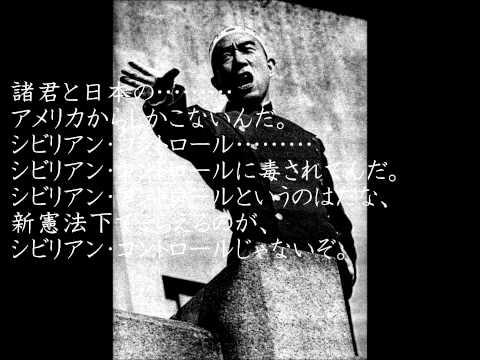 三島由紀夫 名言集 - NAVER まとめ