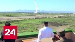 Ким Чен Ын переходит границы. Баллистическая ракета пронеслась над Японией