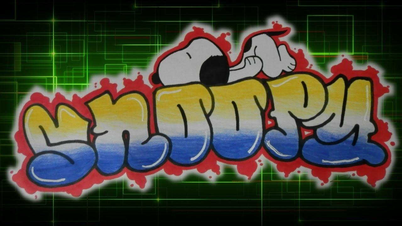 Simple Snoopy Graffiti Drawing  YouTube