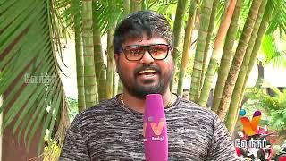 Bairava Pongal Special  15.01.2017
