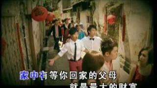 庆祝-My Astro大合唱