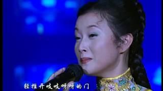2000年央视春节联欢晚会 歌曲《你好吗》 宋祖英| CCTV春晚