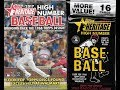 2017 Topps Heritage Baseball High Number Blaster Box & Hanger Pack Break