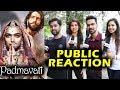 Padmavati FIRST LOOK - Deepika And Shahid Kapoor - PUBLIC Reaction