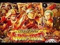 [OPTC] 150 Gems - Make It Your Sugofest Pulls ( Luffy TS, Zoro TS, Akainu Rate Up)