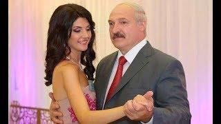 Лукашэнка і яго дарагія ″жэншчыны″ | Лукашенко о женщинах