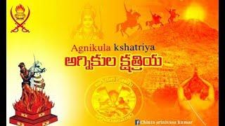 Agnikula Kshatriya TEJALU(vanni kula Kshatriya) Free Download Video