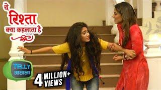 Akshara And Naira Finally Reunite   Yeh Rishta Kya Kehlata Hai   Star Plus