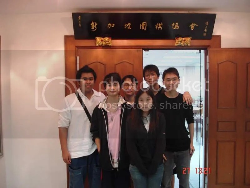 Singapore Weiqi Association