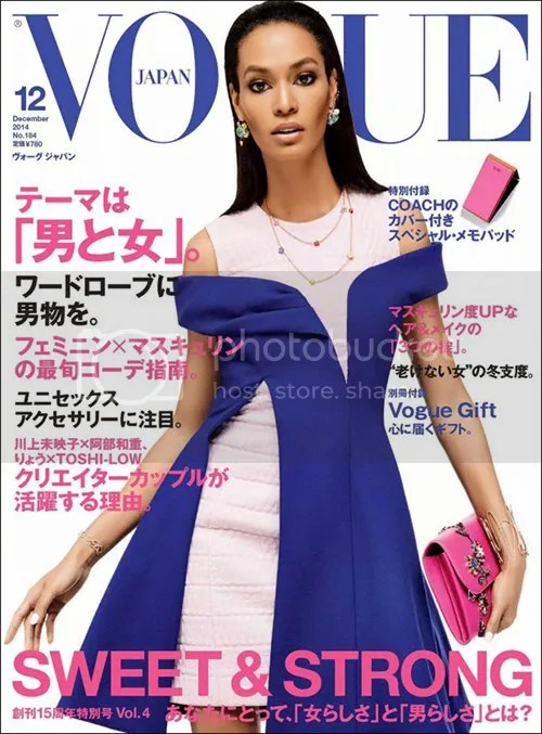 photo Joan-Smalls-for-VOGUE-Japan-by-Giampaolo-Sgura-01_zps4f049009.jpg