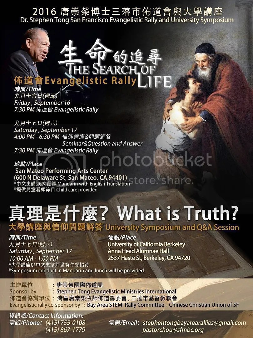 The Search of Life. What is truth? photo 34674_zpshsvj3rlr.jpg