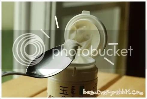 Review:: มาส์กเต้าหู้ Tofu Moritaya Tofu Yogurt Pack  (6/6)