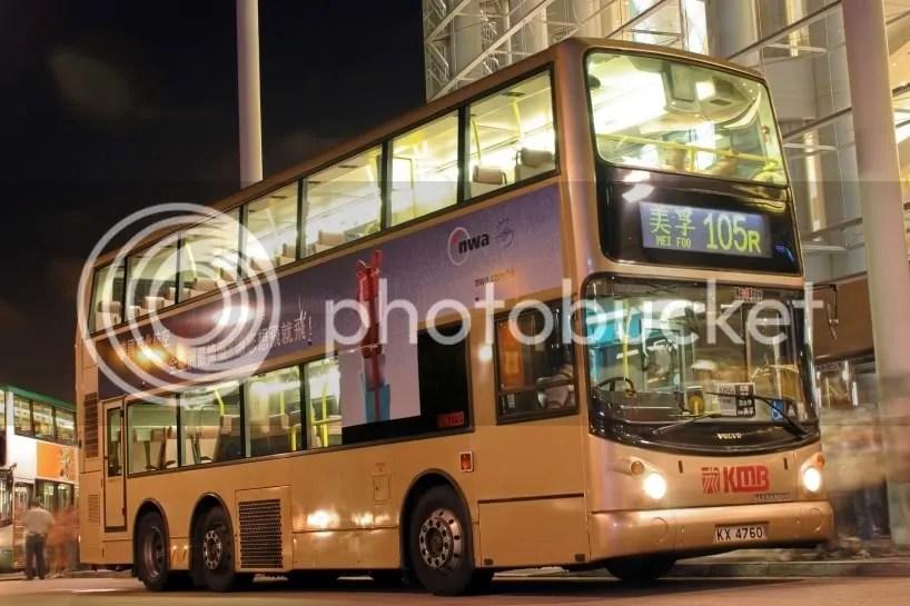 巴士車務消息