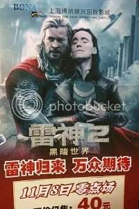 thor the dark world poster china
