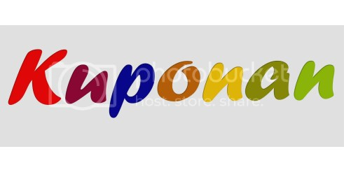 Great Deals From Ebay Philippines Through Kuponan Mommy Pehpot
