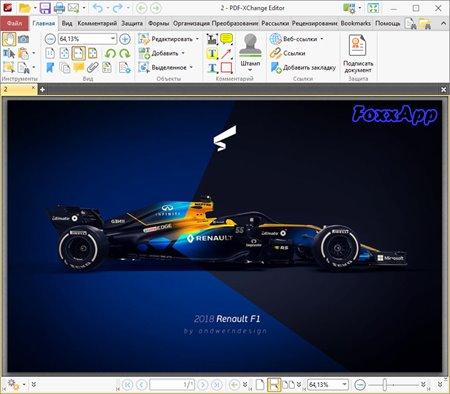 PDF-XChange Editor Plus 7.0.328.2