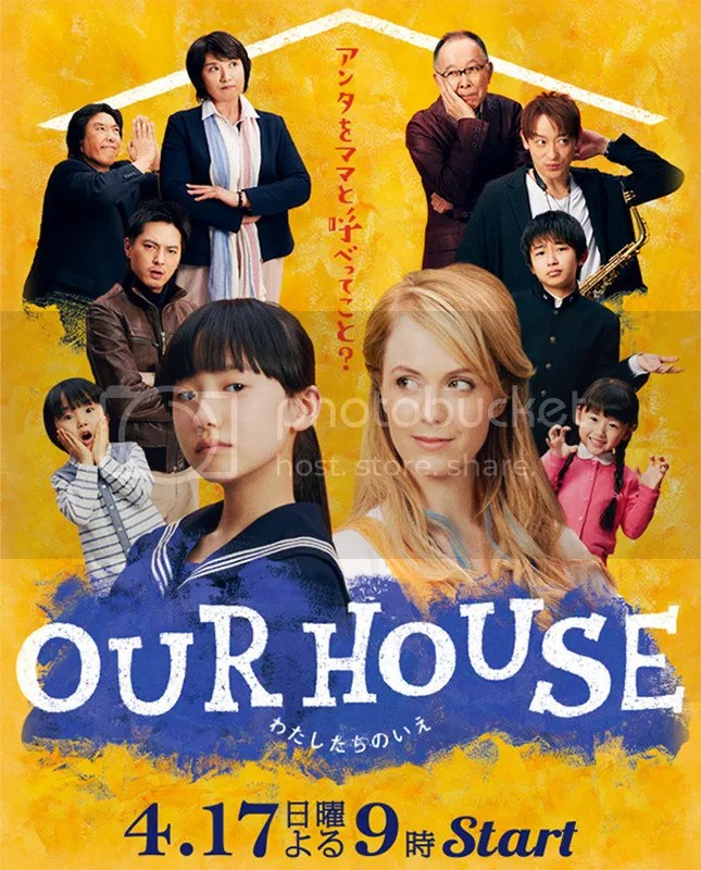 Our_House