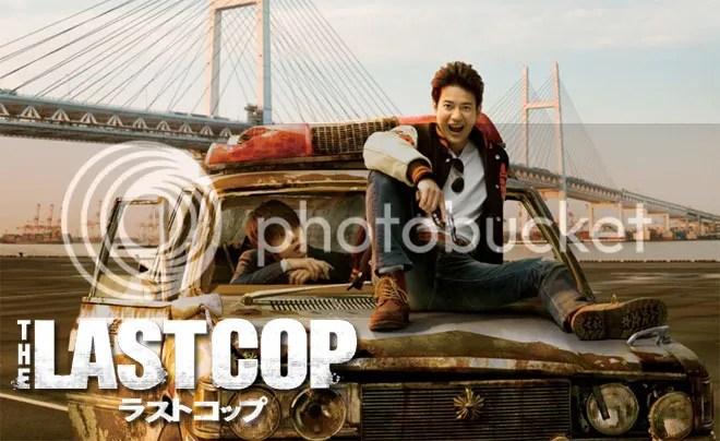 Last_Cop