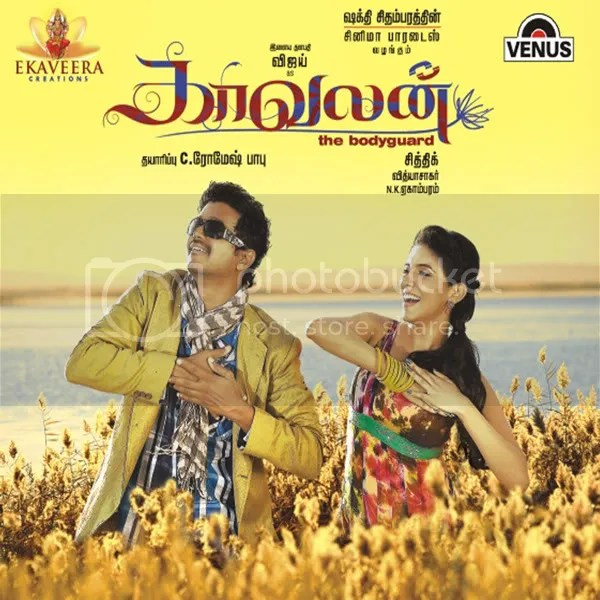 KAAVALAN TAMIL MOVIE MP3 AUDIO SONGS FREE DOWNLOAD AND LISTEN