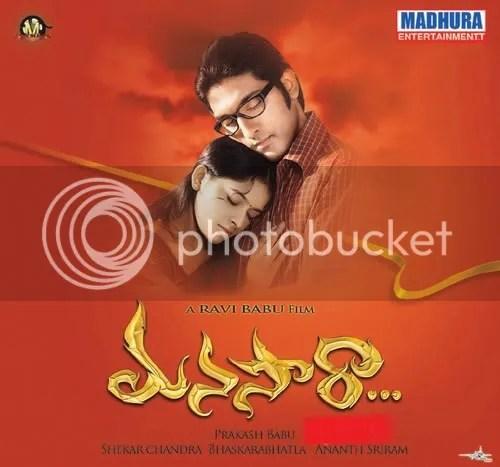 Mansara (2010) TELUGU Movie Mp3 Audio Songs free download and listen online