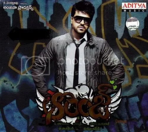 Orange (2010) Telugu Movie Mp3 Audio Songs free download and listen online
