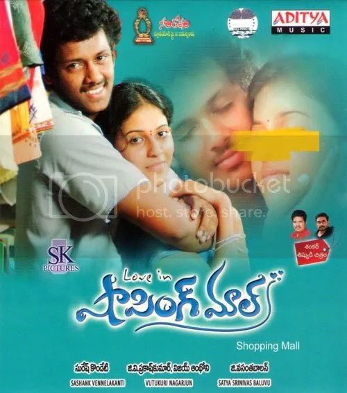 SHOPPING MALL TELUGU MOVIE MP3 AUDIO SONGS FREE DOWNLOAD
