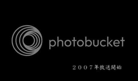 Kyoushiro to Towa no Sora Trailer 18.