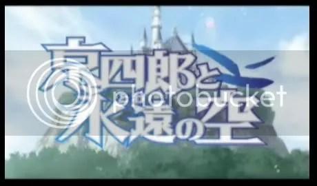 Kyoushiro to Towa no Sora Trailer 3.
