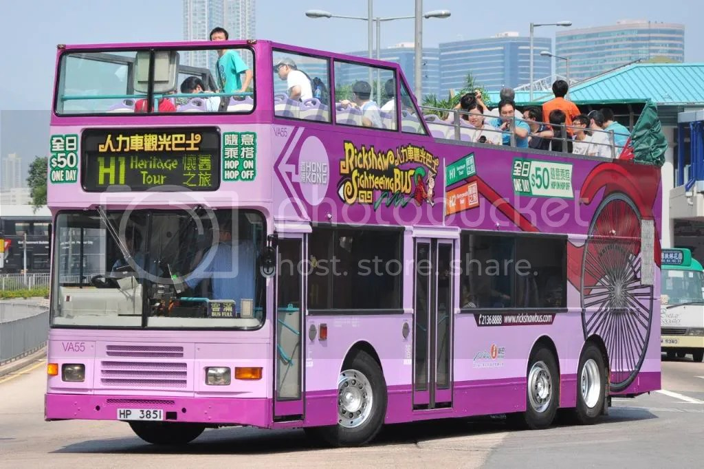 新巴人力車觀光巴士試航剪影 - hkitalk.net 香港交通資訊網 - Powered by Discuz!