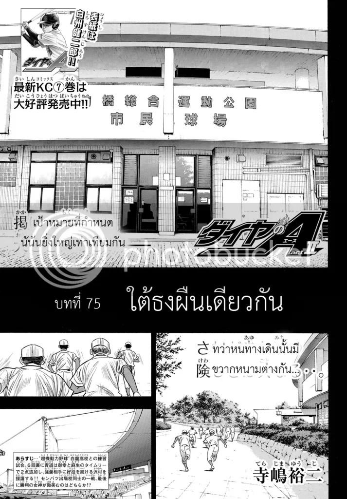 photo 1_zpsx3aivy4p.jpg