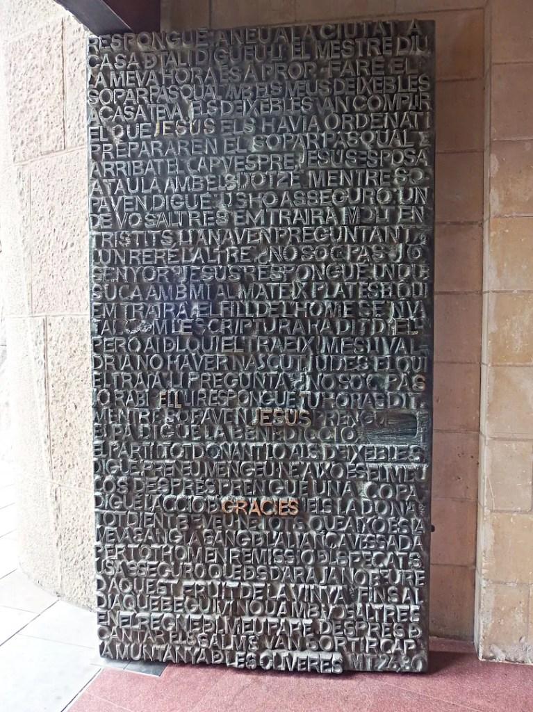 Sagrada Familia Iron Doors