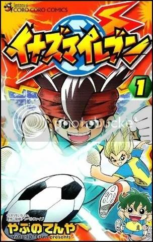 Editora JBC publicar photo Inazuma_Eleven_manga_Vol01_Cover_zps0102d9c0.jpg