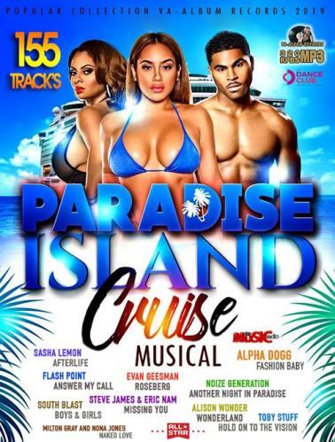 Paradise Island: Musical Cruise (2019)