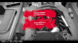 e6dc86b2c4c208c3ce93a4eab20210c8 - Surgeon Simulator: Co-Op Play Ready Switch NSP