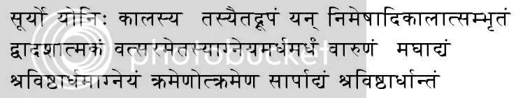 Maitrayani Upanishad - Astronomy Reference photo MaitrayaniUpanishadAstronomyref_zps2cd9e54e.jpg