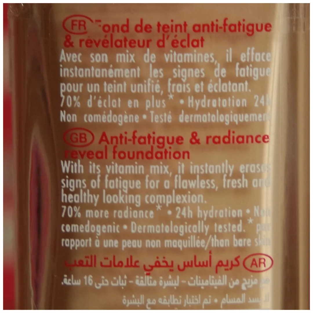 photo bourjois2healthymix3_zpszhb223ob.jpg